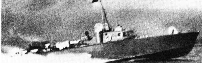 Торпедный катер «№2»