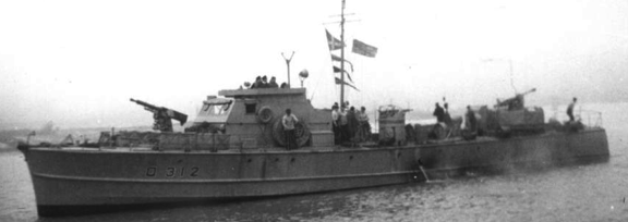 Артиллерийский катер «MGB-312»