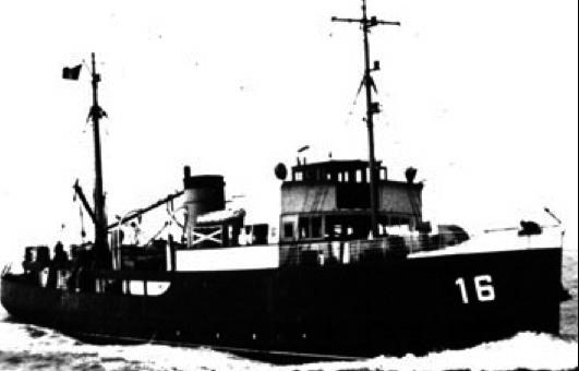Патрульный корабль «Kernot» (P-16)