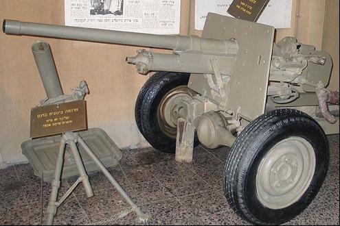 Противотанковая пушка 40-mm QF-2 Pounder