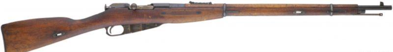 Драгунская винтовка Мосина образца 1891 г