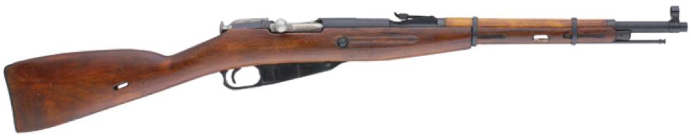 Карабин Мосина образца 1938 г
