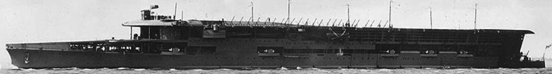 Авианосец «Furious»