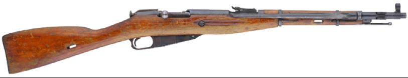 Карабин Мосина образца 1944 г