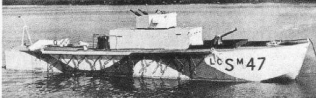 Катер постановки дымовых завес «LCS(M)-47»