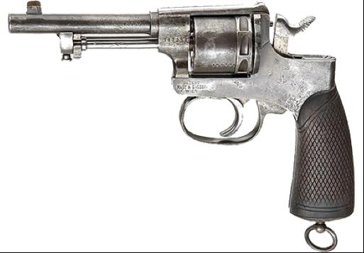 Револьвер Rast-Gasser  M-1898