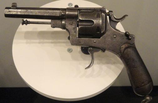 Револьвер «М-1889» солдатская модель со складным спусковым крючком