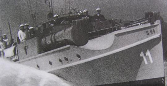 Торпедный катер «S-11»