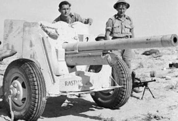 Противотанковая пушка QF-6 pdr 7 cwt