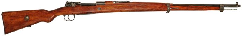 Винтовка Turkish Mauser 1903