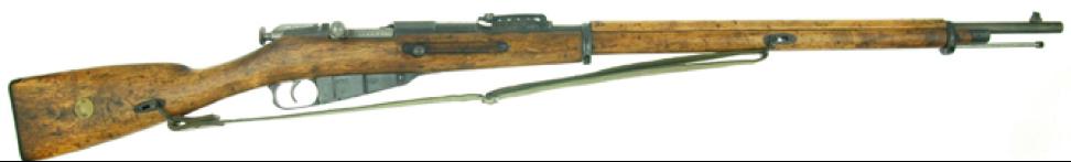 Винтовка M-91 (7,62 kiv/91)
