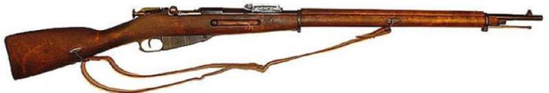 Винтовка M-91/24 (7,62 kiv/91/24)