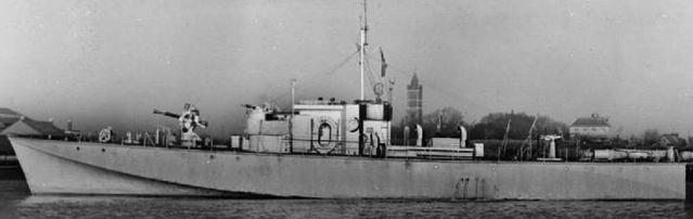 Артиллерийский катер «MGB-616»