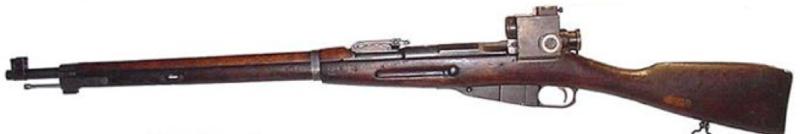 Винтовка M-27 PH с оптическим прицелом