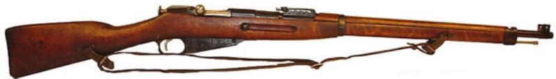 Винтовка M-28