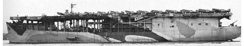 Эскортный авианосец «Archer»