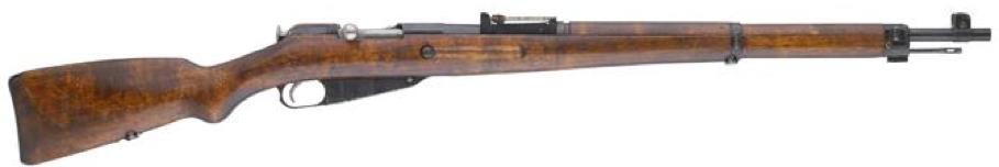 Винтовка M-39 (Ukko-Pekka)