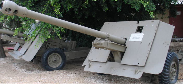 Противотанковая пушка 76-mm QF-17 Pounder Mk-IV