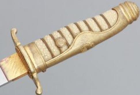 Кортик императорских дворцовых служб
