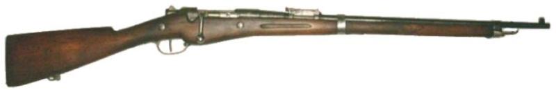Винтовка Berthier Fusil Mle 1902