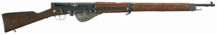 Винтовка RSC M-1917