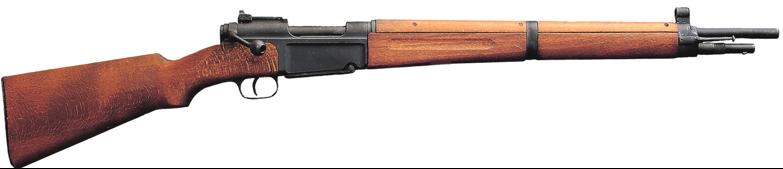 Винтовка MAS-36