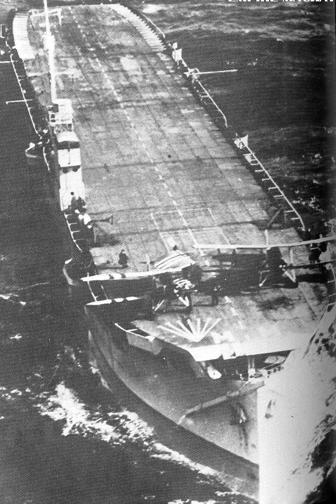 Авианосец-танкер «Empire MacMahon»