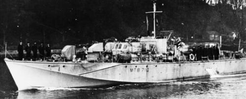 Торпедный катер «МТВ-710»