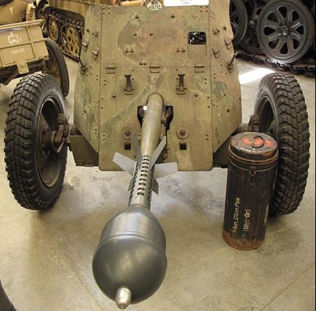 Противотанковая пушка 3,7-cm Pak-35/36