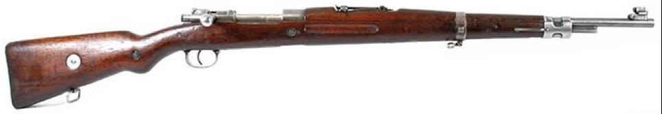 Карабин Mauser VZ 23