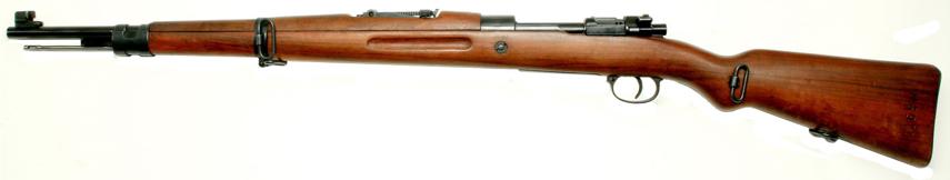 Карабин Czech Mauser VZ-24