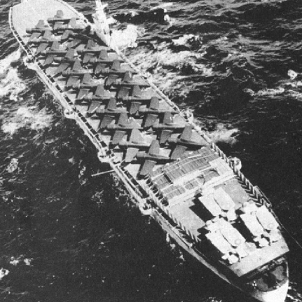 Авианосец-танкер «Acavus»