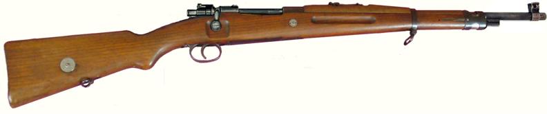 Карабин Mauser VZ-16/33 (Puska vz-33)