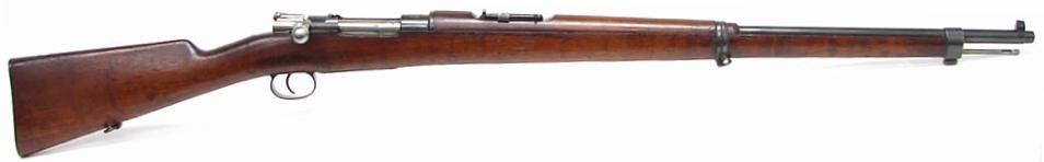 Винтовка Modelo Mauser Chileno 1895