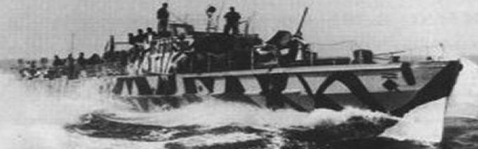 Катер-тральщик «R-48»