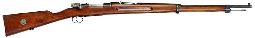 Винтовка Mauser 1896 (Gevar М-96)