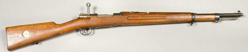 Винтовка Gevär М-38