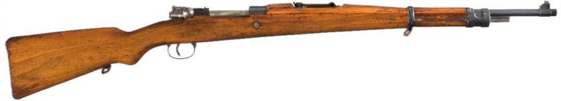 Укороченная винтовка Mauser M-24