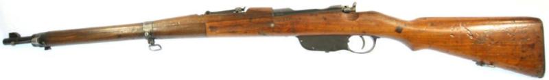 Винтовка M-95M (Puska M-95).