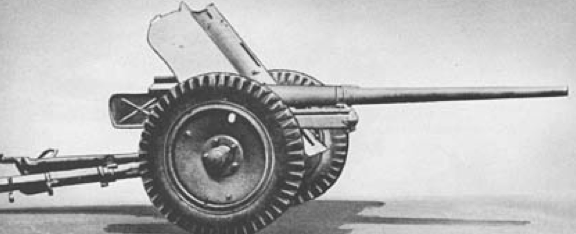 Противотанковая пушка 4.2-cm Pak-41