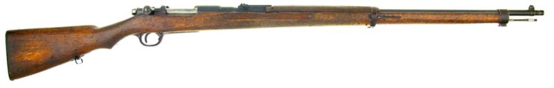 Винтовка Arisaka Type 30