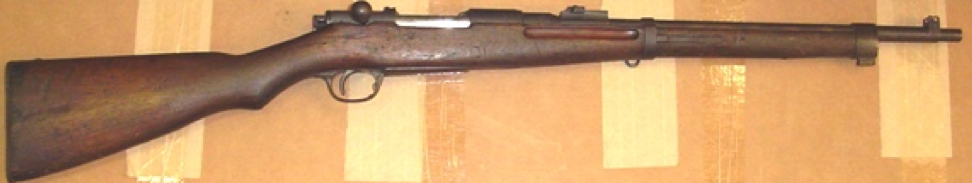 Карабин Arisaka Type 30 Carbine