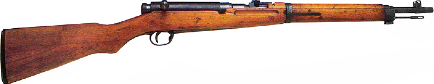 Карабин Arisaka Type 38 Carbine