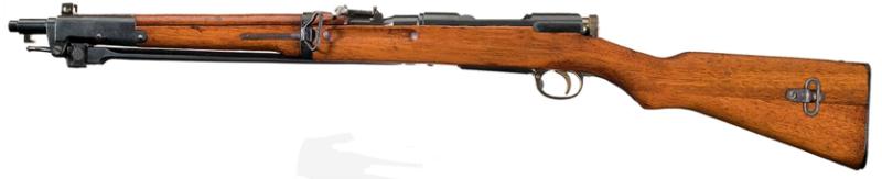 Кавалерийский карабин Arisaka Туре 44