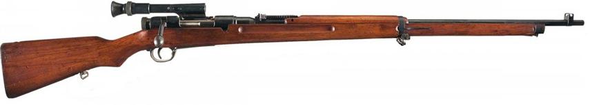 Снайперская винтовка Arisaka Type 97