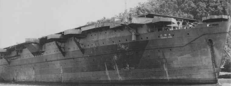 Десантный авианосец «Kumano Maru»