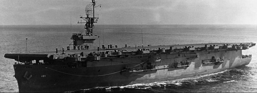 Эскортный авианосец «Matanikau» (CVE-101)