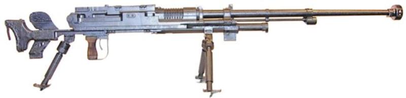 Противотанковое ружье Тип 97 без магазина