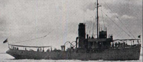 Патрульный корабль «Lagos»