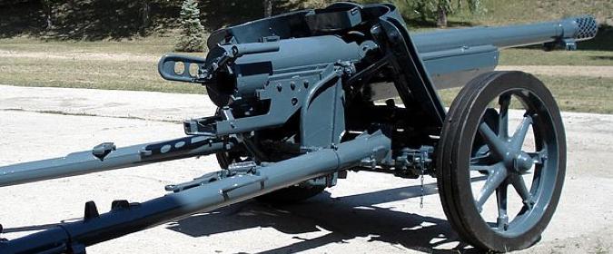 Противотанковая пушка 7,5-cm Pak-97/38